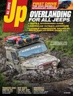 J/p(total Jeep Experience)