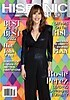 Hispanic Network Magazine